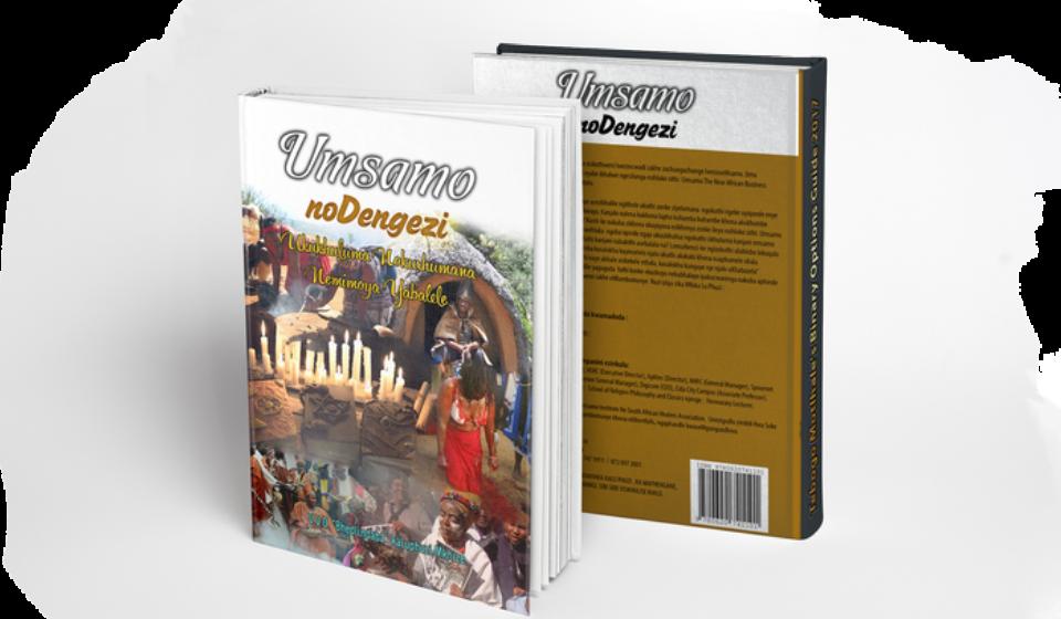 promo-3d-cover